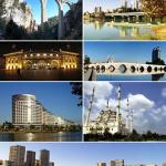 Adana İli Hakkındaki Bilgiler