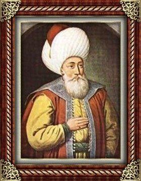 ORHAN GAZİ (Osmanlı Devleti )(1326 – 1359)