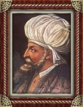 İKİNCİ BEYAZIT (1481 – 1512) Osmanlı Devleti