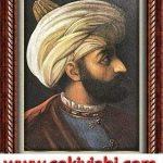 ÜÇÜNCÜ MURAD HAYATI (1574 – 1595) Osmanlı Devleti