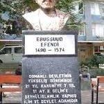 BÜYÜK ALİM EBU SUUD EFENDİ HAZRETLERİNİ TANIYALIM...