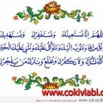 Allâhümme İnnâ Nesteînüke -Kunut duası -1(Arapçası ve Türkçesi)