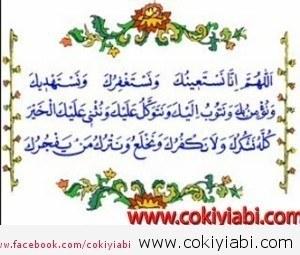allahümme innanestaunike duası