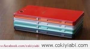 Xperia Z3 Compact özellikleri