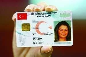 YENİ TC KİMLİK KARTININ ÖZELLİKLERİ