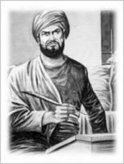 ABDURRAHMAN EL-HAZİNİ (1100-1160 tahm.) Hayatı Ve Hakkında HErşey