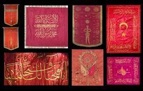 Osmanlı Sancakları Ve Açıklamaları