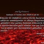 YUNUS Suresi Arapça ve Türkçe Meali