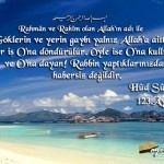 HUD Suresi Arapça ve Türkçe Meali