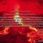 RA'D Suresi Arapça ve Türkçe Meali