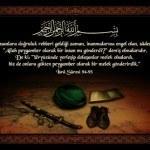 İSRÂ Suresi Arapça ve Türkçe Meali