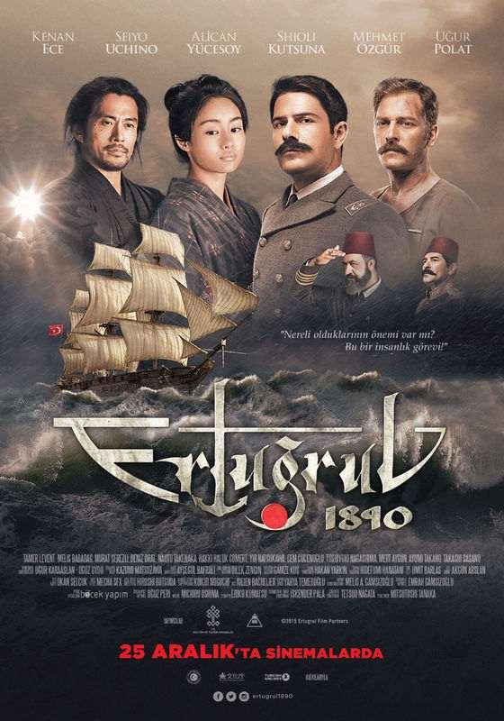 Türk japon Dostluğu Ertuğrul 1890 Fragmanı izle
