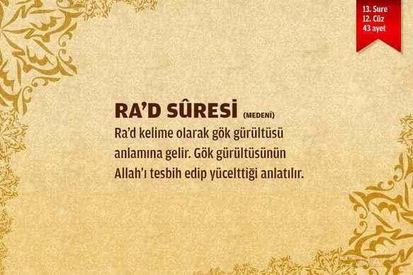 Ra'd suresi Ve Anlamı