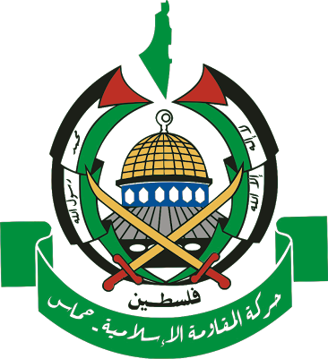 Hamas Nedir
