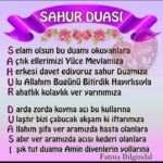 Resimli İftar, Sahur, Oruç, Ramazan Mesajları