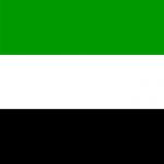 Birleşik Arap Emirlikleri Hakkında Kısa Bilgiler
