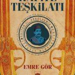 Hafiye Nedir, Osmanlı Hafiyesi Nedir