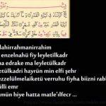 Kadir Gecesi Tövbe (istiğfar ) Duası