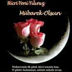 Hicri Yeni Yıl Mesajları - Muharrem Ayı Mesajları
