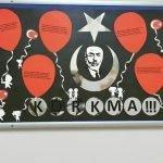 12 Mart istiklal Marşı Pano çalışması Resimleri