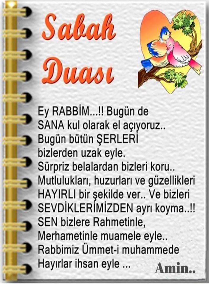 Sabah duaları facebook