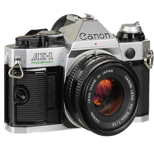 SLR Ve DSLR Fotoğraf Makinelerinin Farkları
