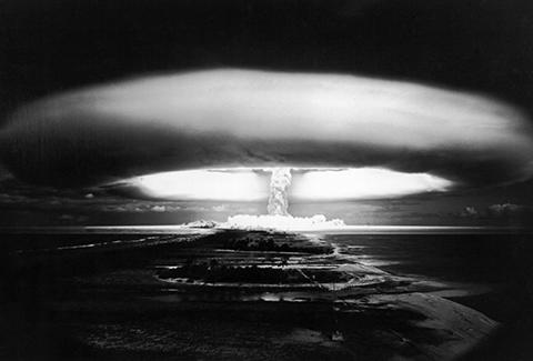 Atom Bombası Nedir?