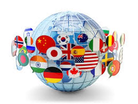 Dünya Dilleri Hakkında