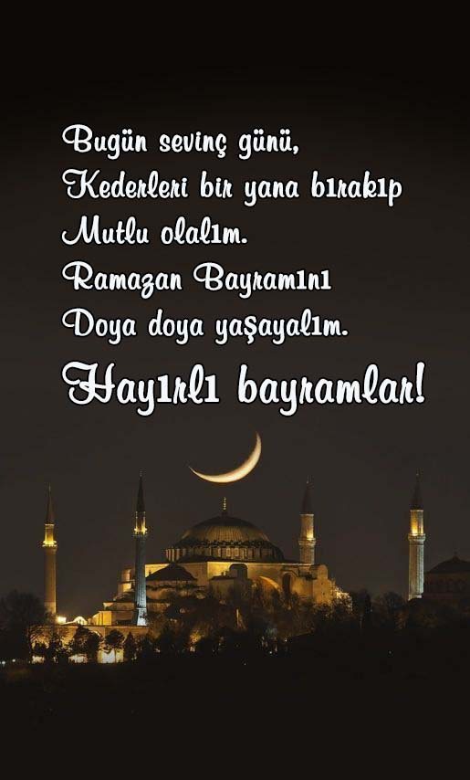 Ramazan Bayramı Mesajları 2019