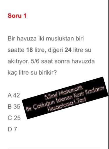 5.Sınıf Matematik Bir Çokluğun İstenen Kesir Kadarını Hesaplama 1.Test