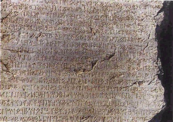 Göktürk Kitabeleri Nedir, Göktürk Kitabeleri Özellikleri Nelerdir?